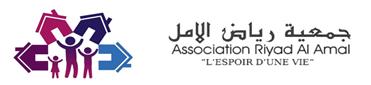 Riyad Al Amal